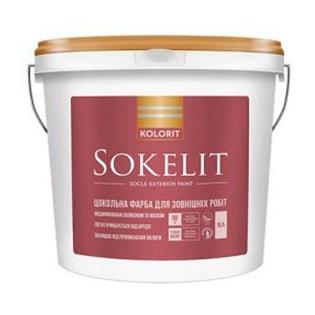 Фасадна фарба  Kolorit Sokelit (база с), 0.9л