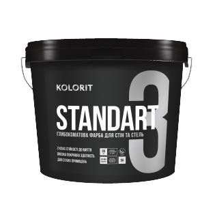 Водоемульсія Kolorit Standart 3 (База С), 4.5л